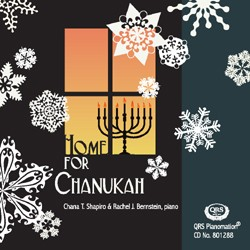 Home For Chanukah